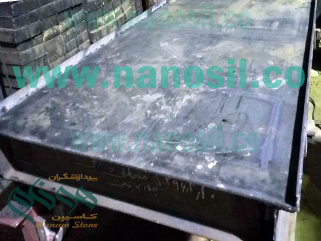 Nano vibrating table artificial stone cement Plast Antique - Antique Mosaic vibrating table