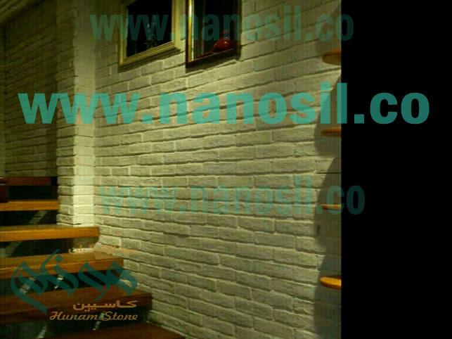 آجر نما سنگ مصنوعي / آجر نما دكوراسيون داخل ساختمان / سنگ آنتيك