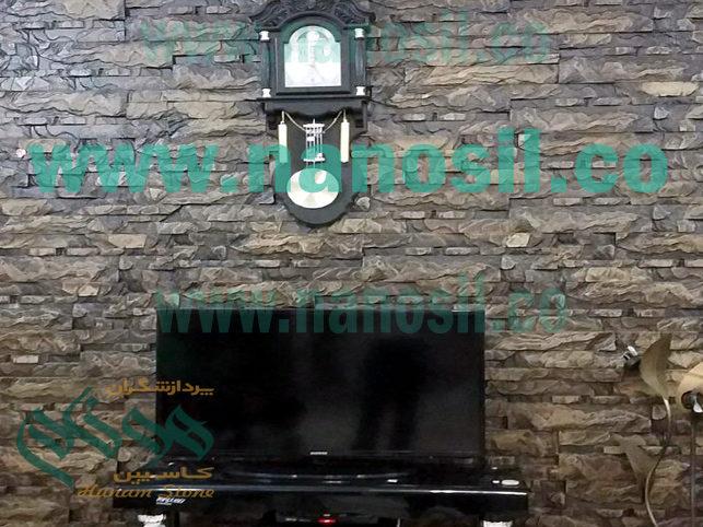 سنگ پشت LCD آنتيك / فروش سنگ آنتيك / سنگ مصنوعي نانو سمنت پلاست