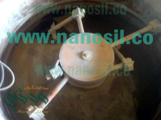 Mixer-Stone-Mixer-Production Vibrating Table