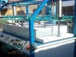 قالب سازی | دستگاه قالب سازی سنگ مصنوعی