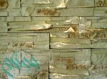 سنگ مصنوعی سمنت پلاست سنگ آنتیک