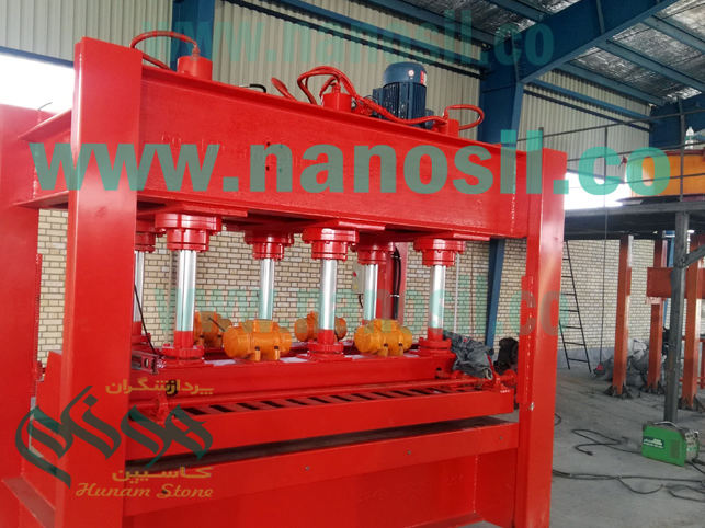 Artificial Stone Mine: Vibration Vacuum Machine Artificial Stone