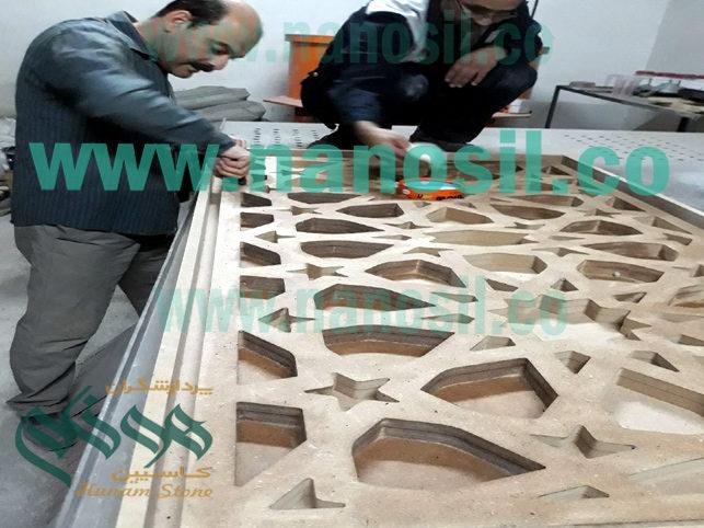 سنگ حجاری نما ساختمان | سنگ حجاری نما ساختمان | سنگ اسلیمی نما دکوراتیو ساختمان | سنگ مصنوعی سمنت پلاست | آموزش سنگ حجاری اسلیمی
